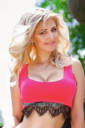 193758 - Evgenia Age: 39 - Ukraine